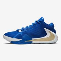Nike Men's Zoom Freak 1