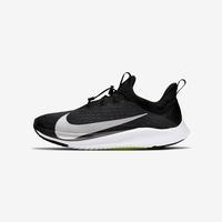 Nike Boy's Grade School Future Speed 2
