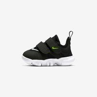Nike Boy's Toddler Free RN 5.0