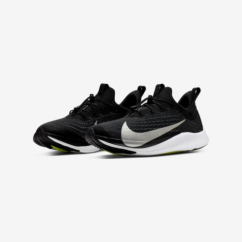 Nike Boy's Grade School Future Speed 2