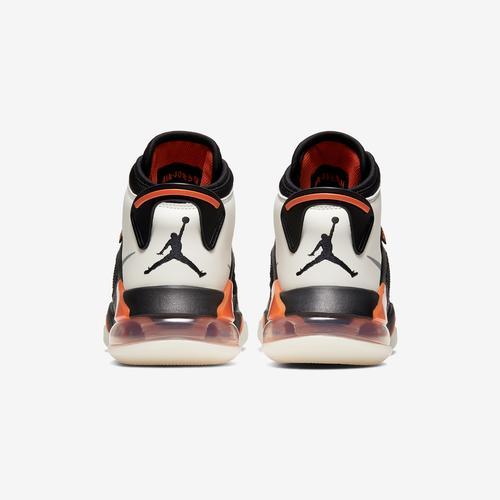 Back View of Jordan Boy's Grade School Mars 270 Sneakers
