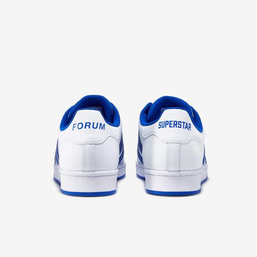 Back View of adidas Men's Superstar Sneakers
