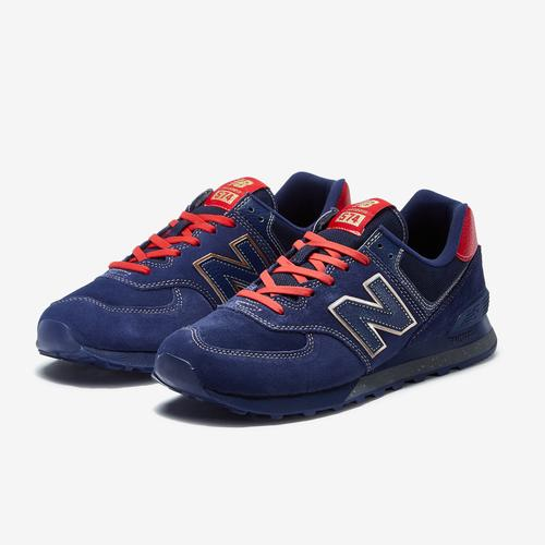 New Balance 574 Inspire The Dream